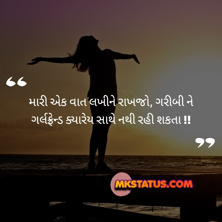 New quotes friend