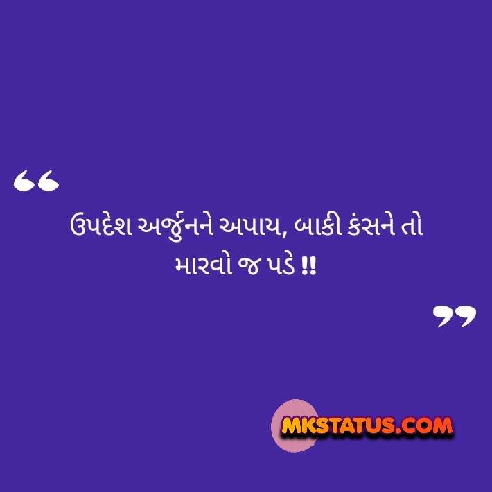 Best New quotes photos mkkstatus