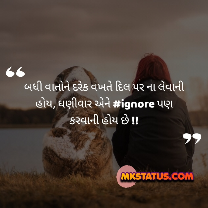 Download motivational thoughts quotes in gujarati