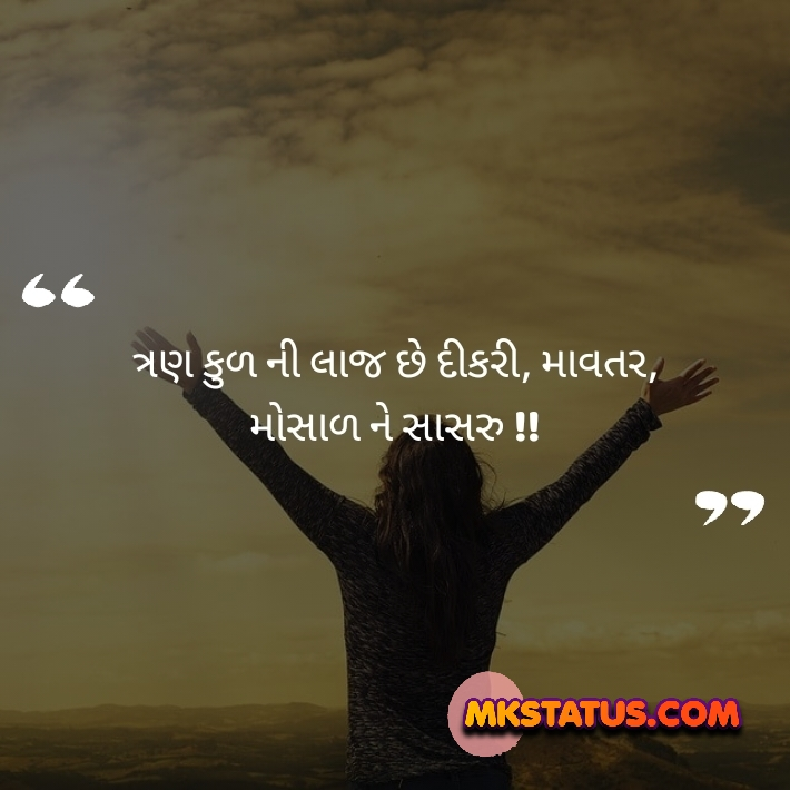 Inspirational and motivational thoughts quotes