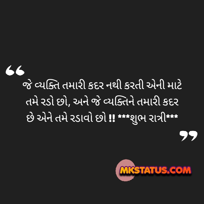 Famous Gujarati quotes photos