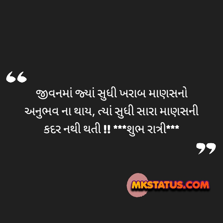 Best Gujarati quotes photos