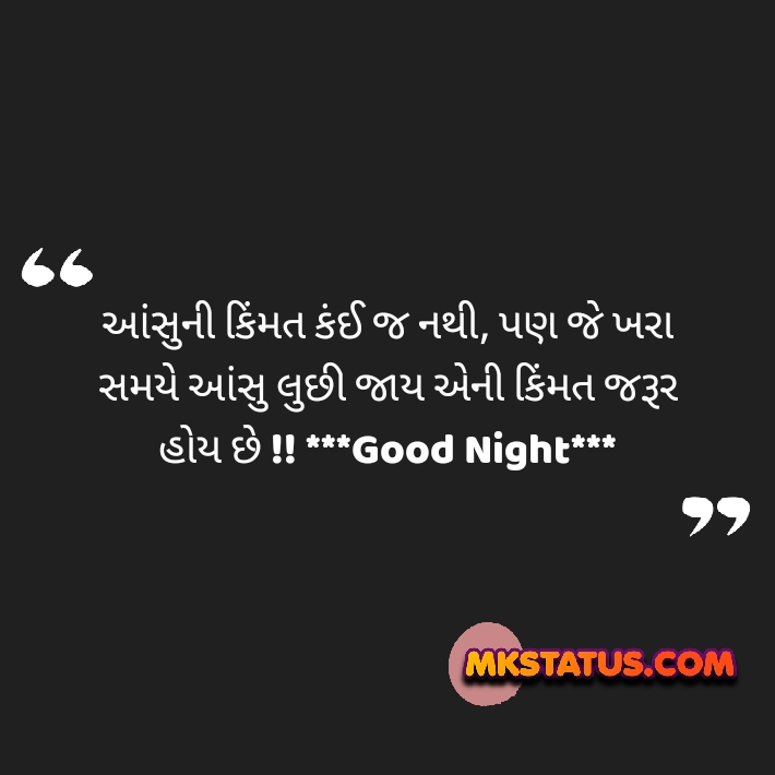 Gujarati Good Night wishing Photos