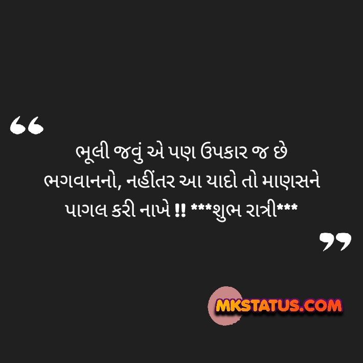new Gujarati quotes photos
