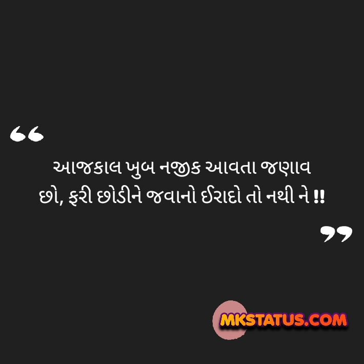 Download Gujarati sad status photos