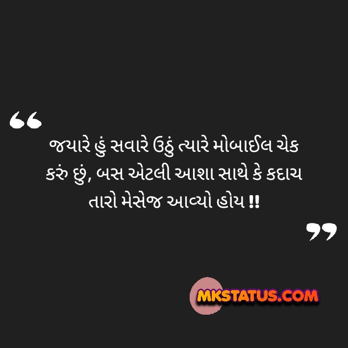 Gujarati sad quotes photos