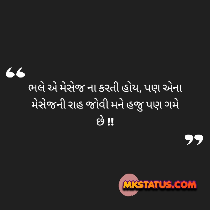 2020 bewafa shayari quotes in gujarati