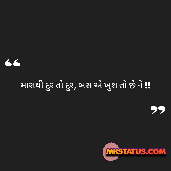Top sad love quotes in gujarati photos 2020