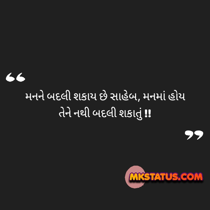 Top 2020 sad love quotes in gujarati photos