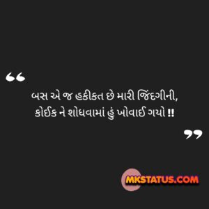 """Latest sad quotes"