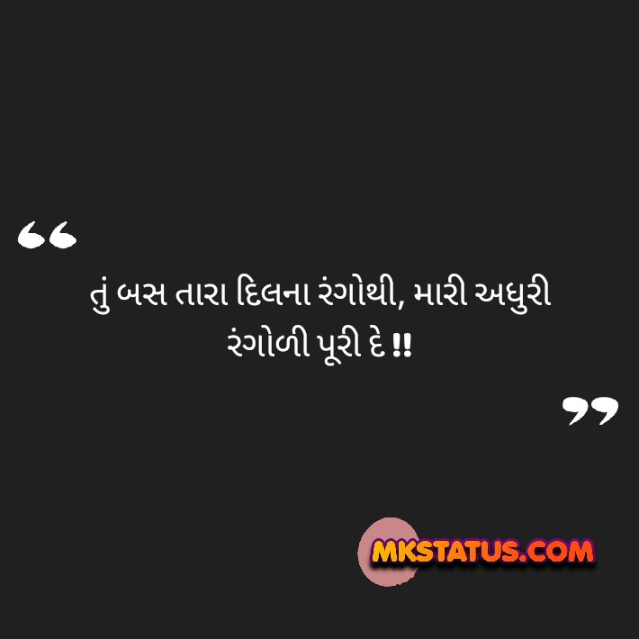gujarati quotes for sad love