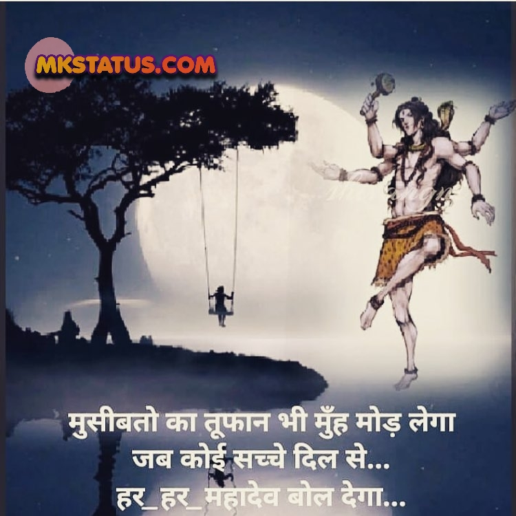 Top God shiv quotes