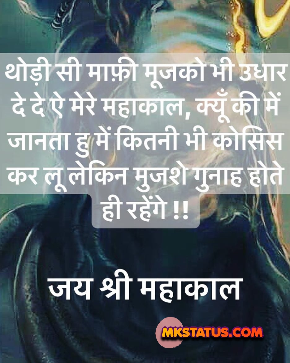 lord Shiva quotes for maha shivratri 2020