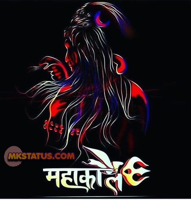 Download trending quotes on shiv