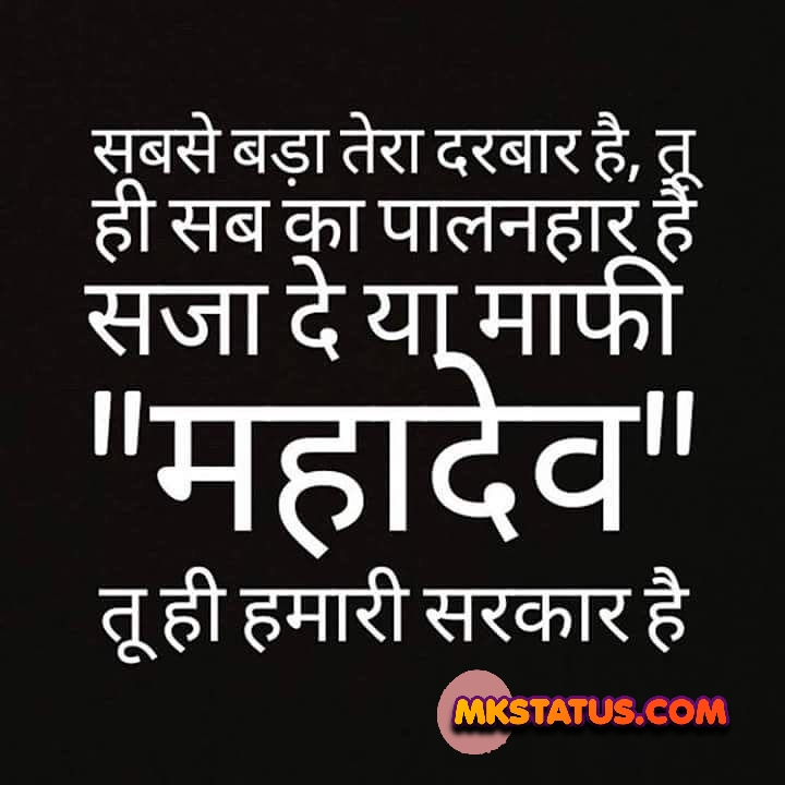 New quotes on maha shivratri images