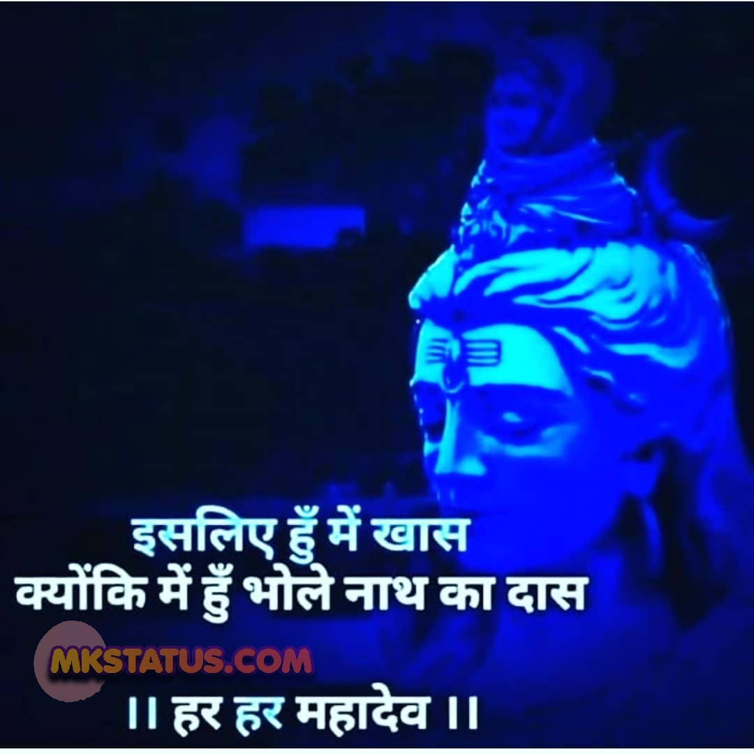 Lord Shiva Shayari quotes 2020