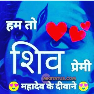 Latest महाकाल new quotes images