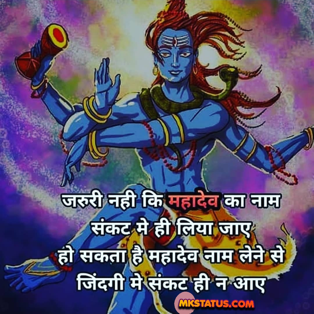 Download maha shivratri new quotes images