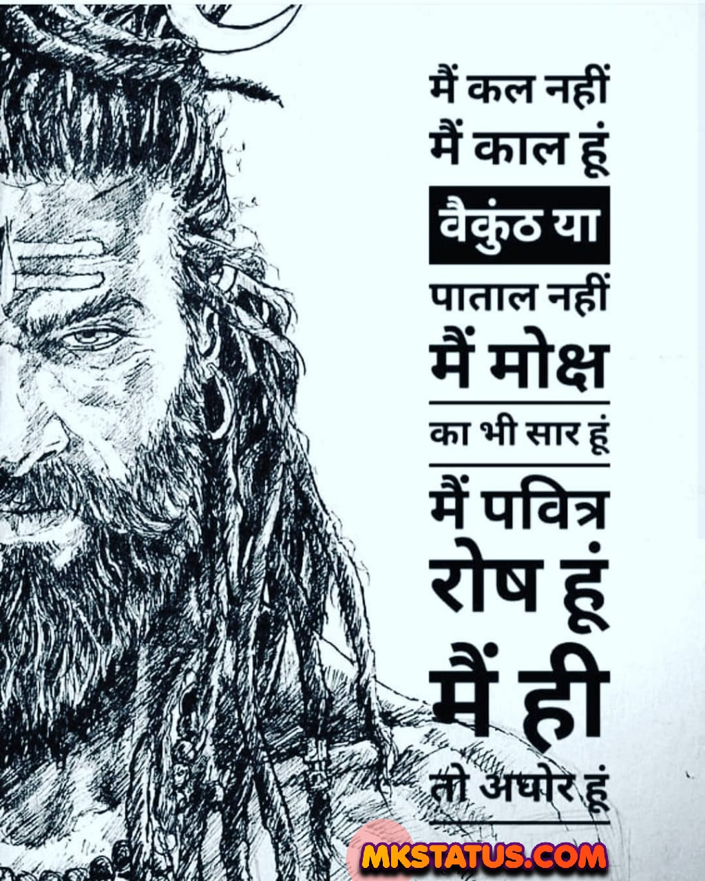 maha shivratri new quotes 2020
