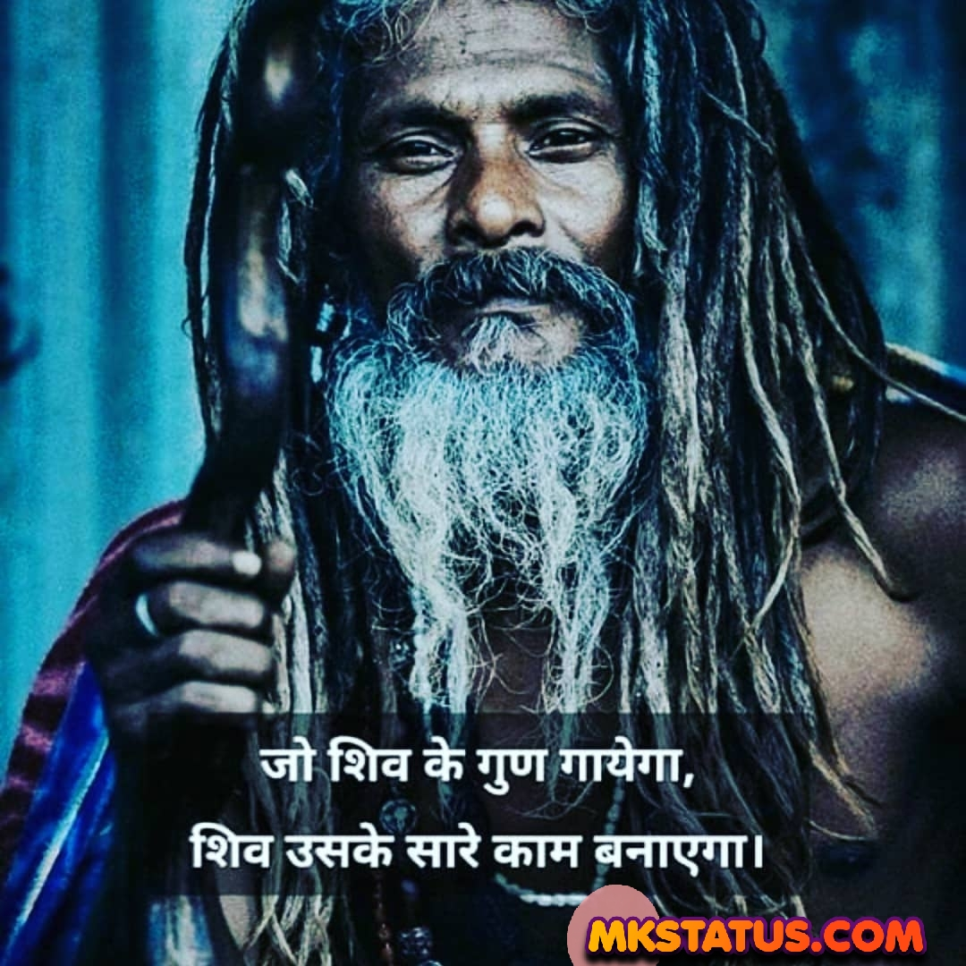 Latest maha shivratri new quotes 2020