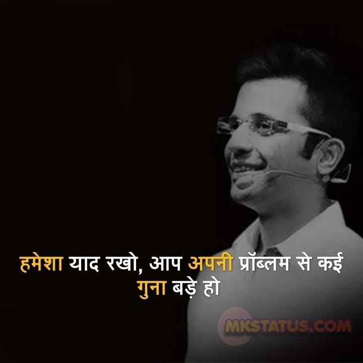 Latest Sandeep Maheshwari inspirational quotes images