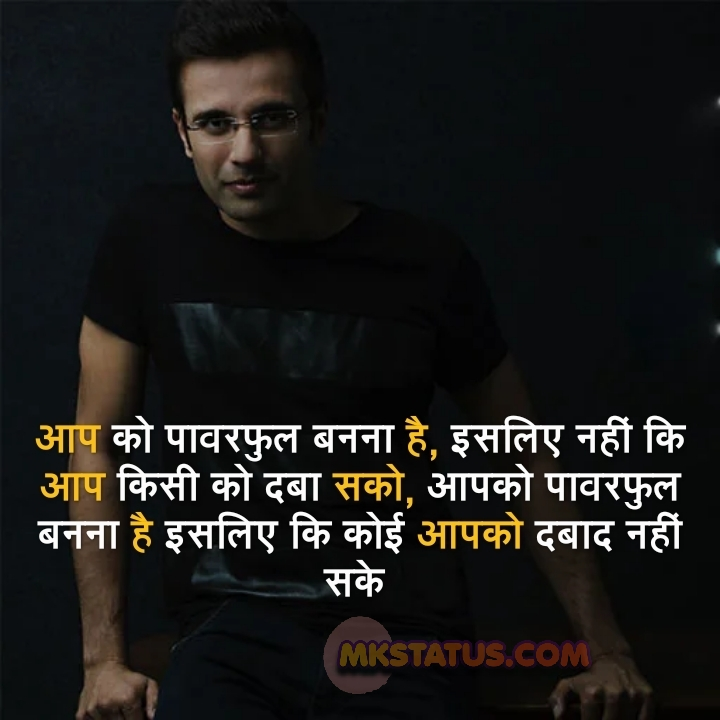 Top popular speaker sandeep maheshwari life changing quotes quotes images
