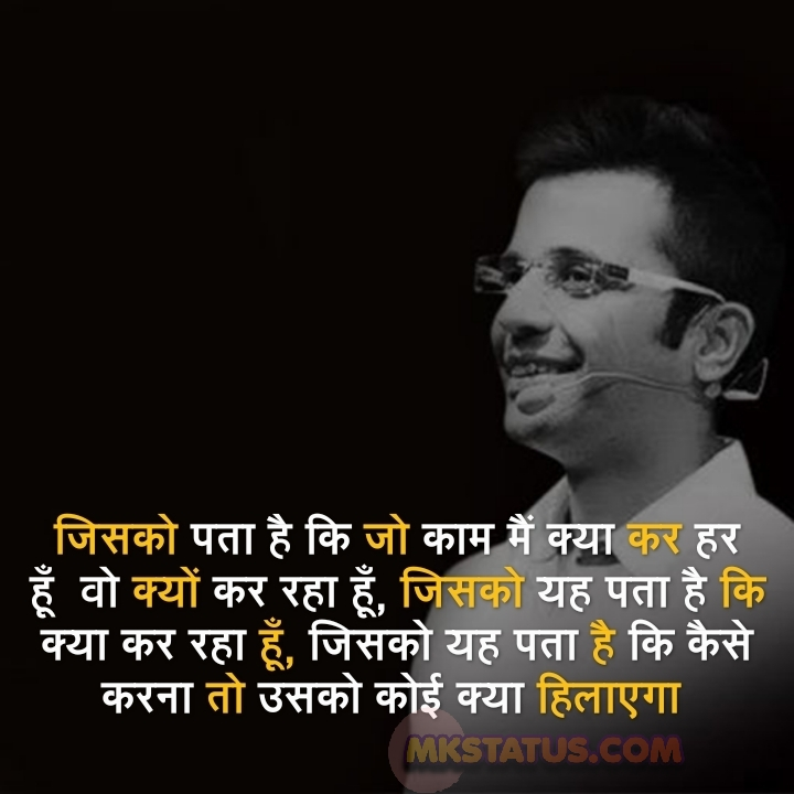 sandeep maheshwari life changing quotes quotes in hindi