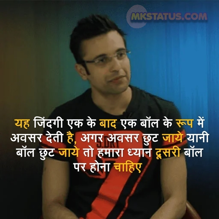 Best whatsapp status of sandeep maheshwari new quotes in hindi