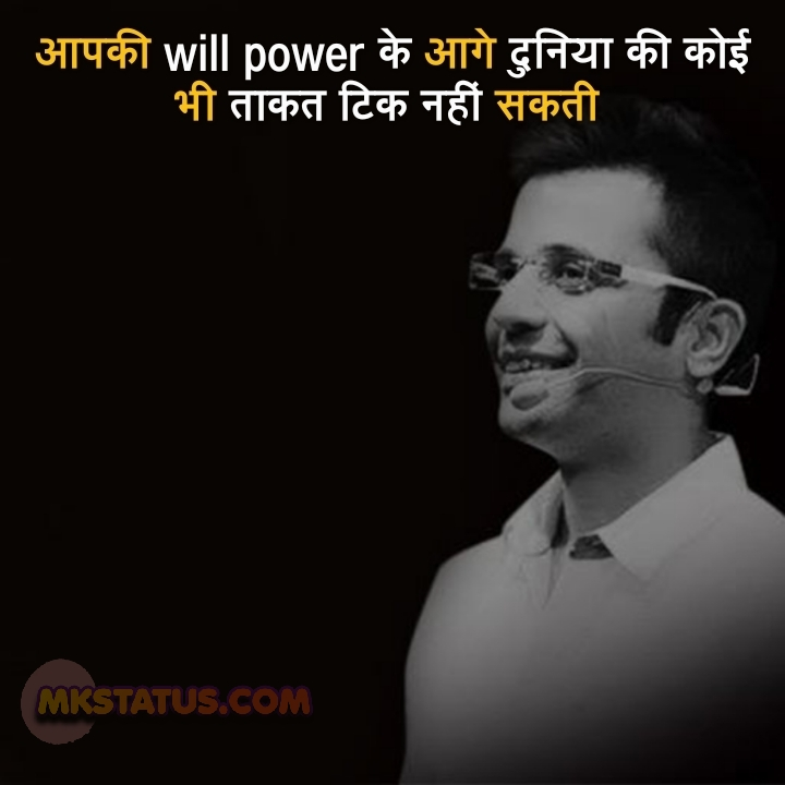 sandeep maheshwari new quotes in hindi status