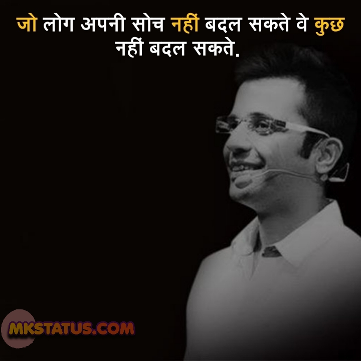 Positive thinking sandeep maheshwari new quotes in hindi