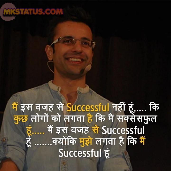 sandeep maheshwari new quotes in hindi