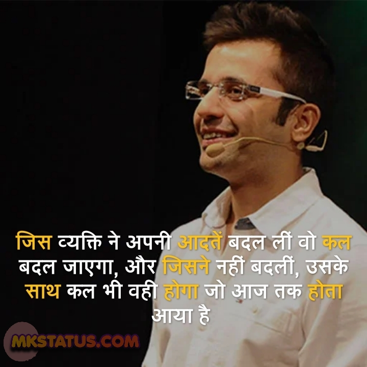 trending quotes of Sandeep Maheshwari