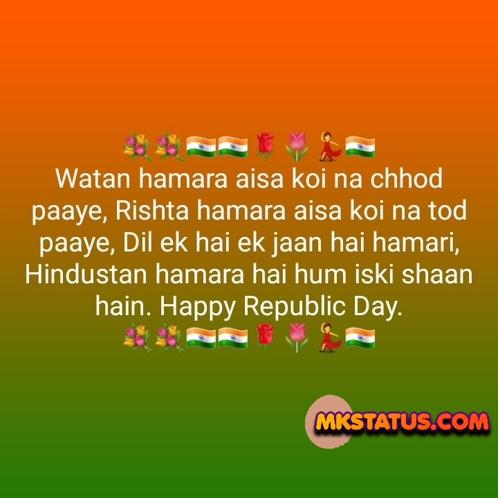 New quotes on Republic day