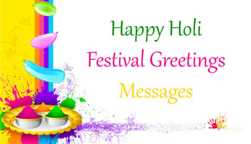 Best Happy Holi Quotes SMS Images