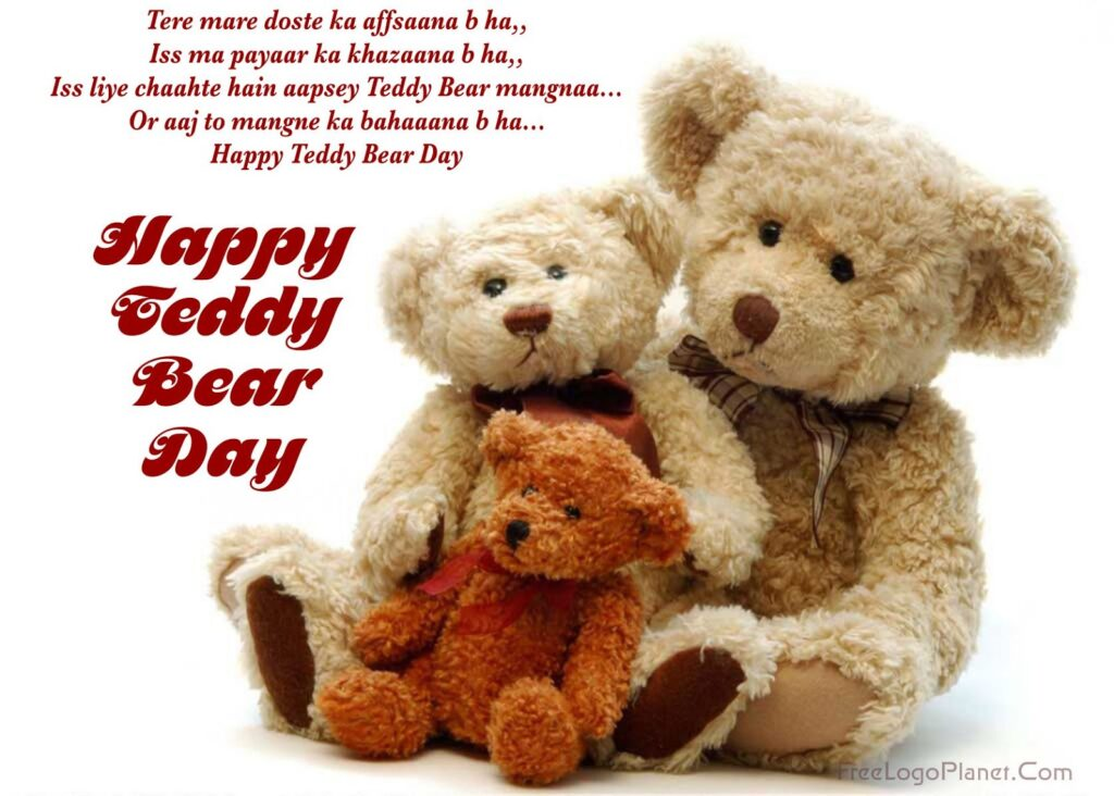 Happy Teddy Day greeting quotes photos