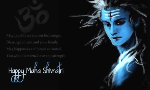 New quotes of Mahakal