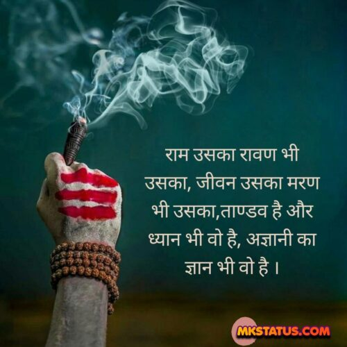 माहा शिवरात्रि 2020 quotes and messages in hindi free downloads