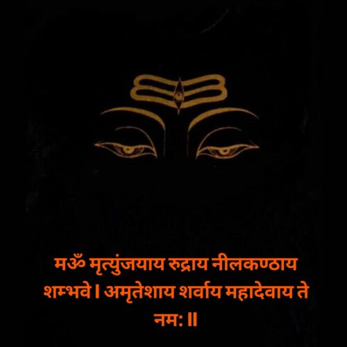 Download माहा शिवरात्रि 2020 quotes and messages in hindi