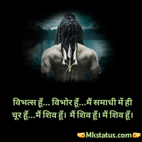 माहा शिवरात्रि 2020 quotes and messages in hindi with lord shiv background photos
