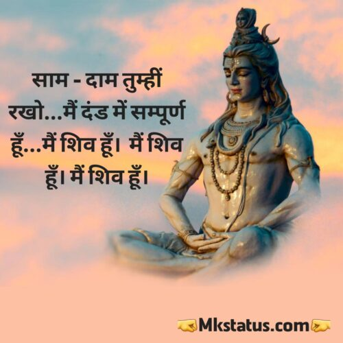 Maha Shivratri latest quotes in hindi