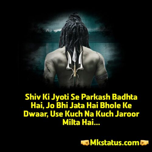 Popular Maha Shivratri quotes,messages and shayri in English