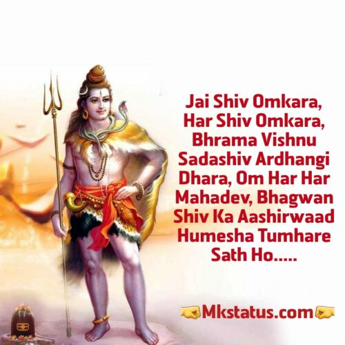 Maha Shivratri quotes,messages and shayri in English with lord shiv background photos