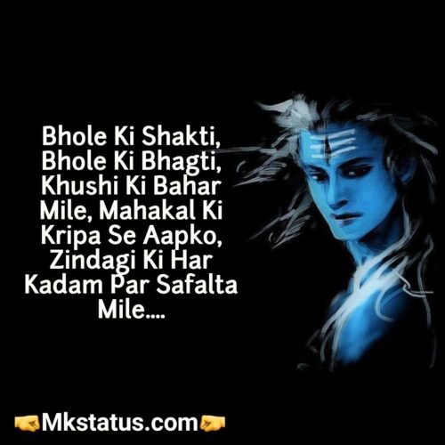 2020 Maha Shivratri quotes and shayri in english for whatsapp status