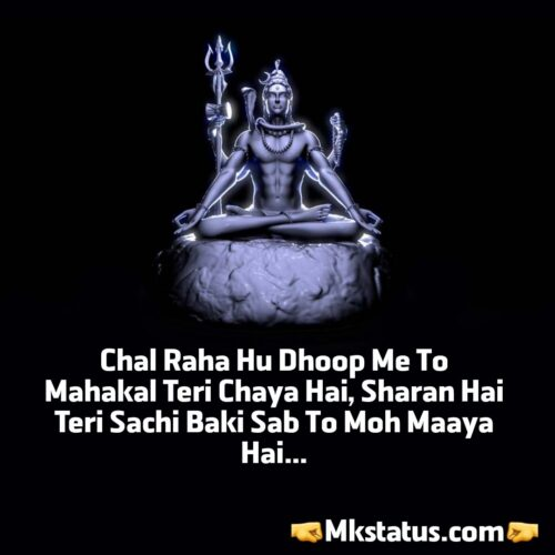 2020 Maha Shivratri quotes,messages and shayri in English