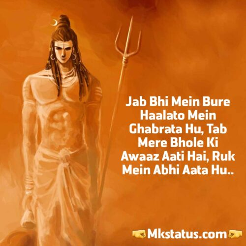 Download Maha Shivratri 2020 quotes and shayri in english