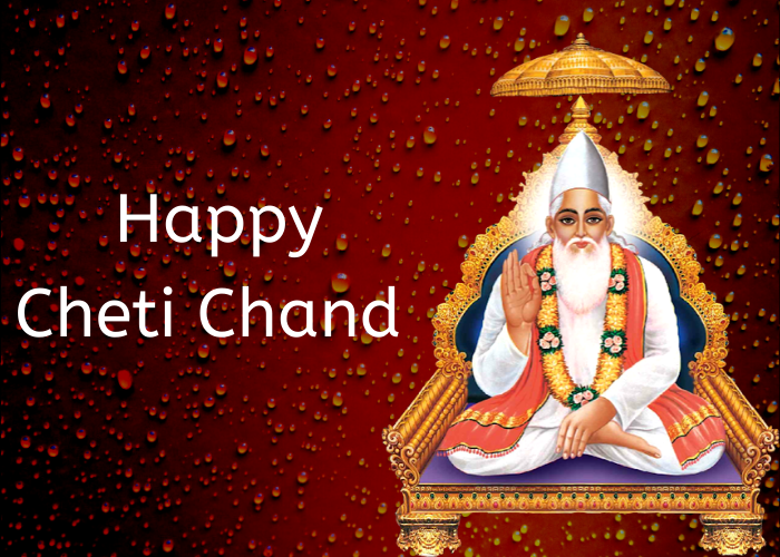 2020 Cheti Chand wishes hd images
