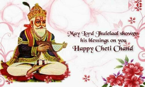 Cheti Chand wishes quotes images