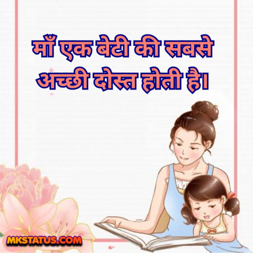 Top Mother quotes
