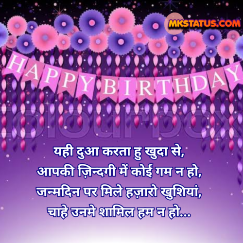 Download happy birthday to someone special quotes