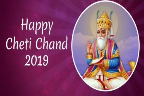 happy cheti chand images 2019